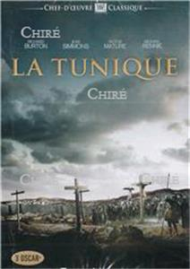 La Tunique avec Richard Burton - DVD