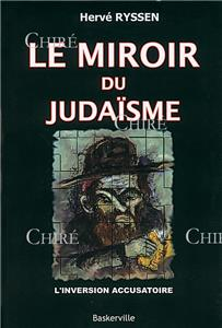 Le miroir du juda sme l inversion accusatoire for Maladie du miroir