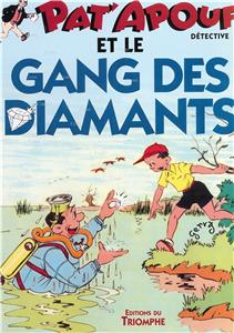 Pat´apouf et le gang des diamants